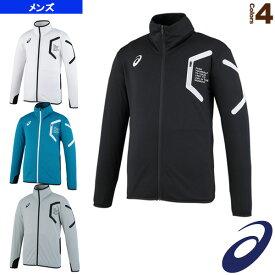【オールスポーツ ウェア(メンズ/ユニ) アシックス】LIMO/トレーニングジャケット/メンズ(XAT303)