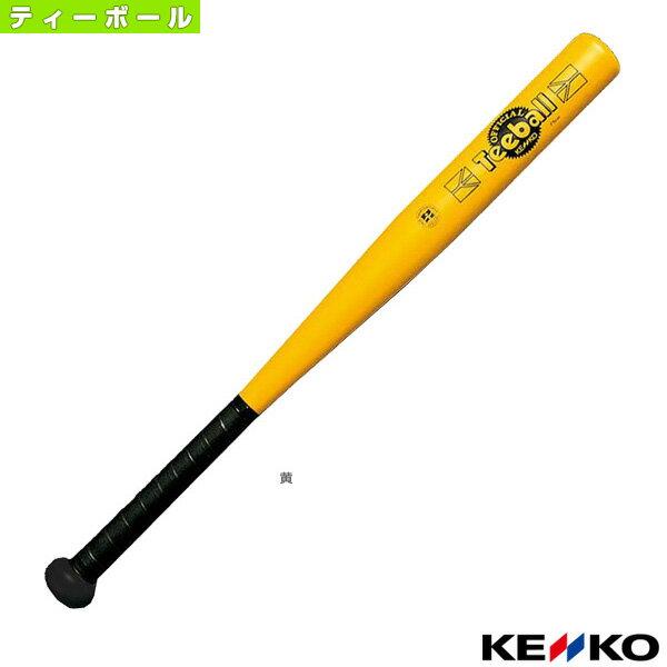 【ティーボール バット ケンコー】ケンコーティーボール バットM(KTBM)