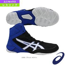 【レスリング シューズ アシックス】 MATCONTROL/マットコントロール/ユニセックス(1081A022)