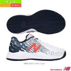 【テニス ジュニアグッズ ニューバランス】 KC996/オールコート用/ジュニア(KC996)