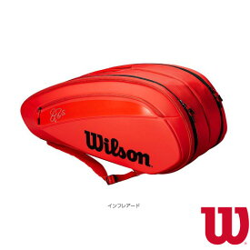 【テニス バッグ ウィルソン】 FEDERER DNA 12 PACK/フェデラー DNA/インフレアード/ラケット12本収納可(WRZ830812)ラケットバッグ