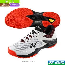 【テニス シューズ ヨネックス】 パワークッションエクリプション2メン GC/POWER CUSHION ECLIPSION2 MEN GC/ユニセックス(SHTE2MGC)オムニクレー用