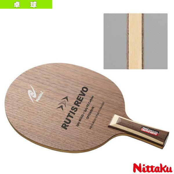 【卓球 ラケット ニッタク】 ルーティスレボ C/RUTIS REVO C/中国式ペン(NC-0199)