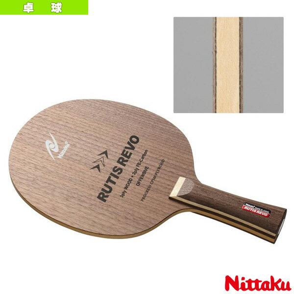 【卓球 ラケット ニッタク】 ルーティスレボ/RUTIS REVO/フレア(NC-0430)