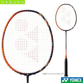 【バドミントン ラケット ヨネックス】 アストロクス99/ASTROX 99(AX99)