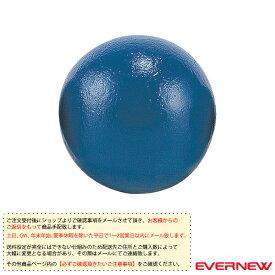 【陸上 設備・備品 エバニュー】[送料別途]砲丸(鉄)/中学女子練習用(EGB060)