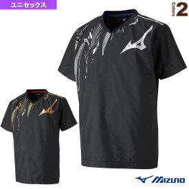 【バレーボール ウェア(メンズ/ユニ) ミズノ】 ブレーカーシャツ/半袖/ユニセックス(V2ME8501)