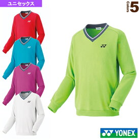 【テニス・バドミントン ウェア(メンズ/ユニ) ヨネックス】 トレーナー/厚手タイプ/ユニセックス(32026)
