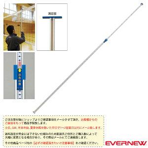 【バレーボール 設備・備品 エバニュー】 [送料別途]スポーツ高度計 4(EKD732)