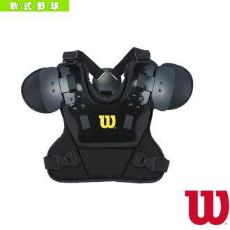 軟式用裁判員胸防護具(WTA3250RB)