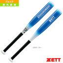 Zet bat77962 1