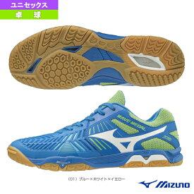 【卓球 シューズ ミズノ】 ウエーブメダル Z2/WAVE MEDAL Z2/ユニセックス(81GA1910)