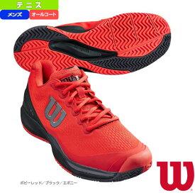 【テニス シューズ ウィルソン】 RUSH PRO 3.0 AC/ラッシュ プロ 3.0 AC/メンズ(WRS325890)(オールコート用)