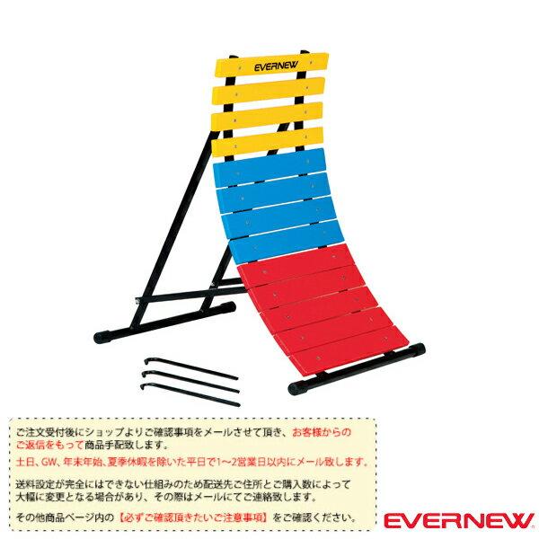 【体操 設備・備品 エバニュー】[送料別途]逆上がり補助器 #18(EKD331)