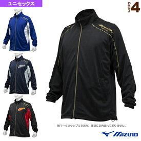 【野球 ウェア(メンズ/ユニ) ミズノ】 ミズノプロ/ウォームアップシャツ(12JC9R03)