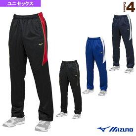 【野球 ウェア(メンズ/ユニ) ミズノ】 ミズノプロ/ウォームアップパンツ(12JD9R03)