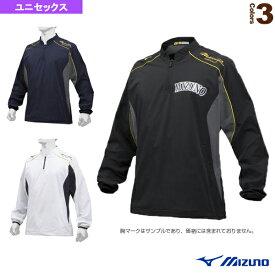 【野球 ウェア(メンズ/ユニ) ミズノ】 ミズノプロ/トレーニングジャケット/長袖(12JE9J02)