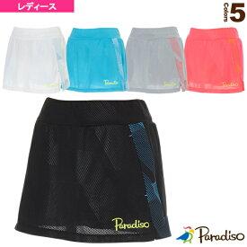 【テニス・バドミントン ウェア(レディース) パラディーゾ】 スコート/レディース(NCL64L)