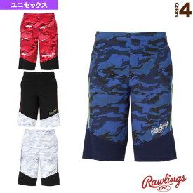 【野球 ウェア(メンズ/ユニ) ローリングス】 コンバットショートパンツ(AOP9S05)