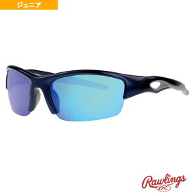 【野球 アクセサリ・小物 ローリングス】 ベースボールサングラス/偏光レンズ/ジュニア(RY132)