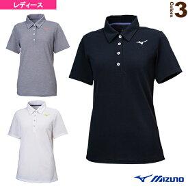 【オールスポーツ ウェア(レディース) ミズノ】 ポロシャツ/レディース(32MA9380)