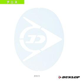 【テニス アクセサリ・小物 ダンロップ】 ステンシルマーク/1枚入(DTA1200)