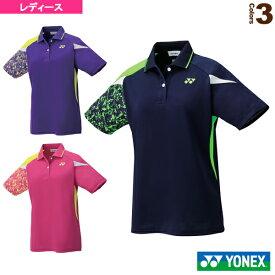 【テニス・バドミントン ウェア(レディース) ヨネックス】 ゲームシャツ/レギュラーサイズ/レディース(20500)