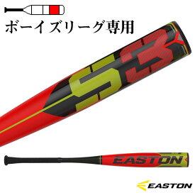 【野球 バット イーストン】 S3/エススリー/ボーイズリーグ専用金属製バット(BL19S3YB)