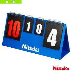 【卓球 コート用品 ニッタク】 JLカウンター(NT-3731)