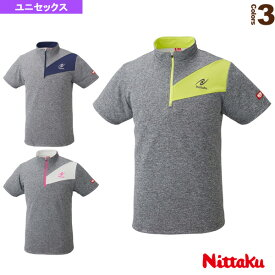 【卓球 ウェア(メンズ/ユニ) ニッタク】 ウォーミーシャツ/ユニセックス(NW-2186)