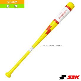 【野球 バット エスエスケイ】 LEAGUE CHAMP/リーグチャンプ TRAINING/ジュニアトレーニング用バット(SBB7004)
