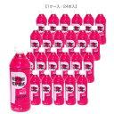 【オールスポーツ サプリメント・ドリンク ピンクイオン】 【1ケース/24本入】ピンクイオン IM2001/500ml/ペットボ…