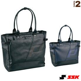 【野球 バッグ エスエスケイ】 proedge/プロエッジ トートバッグ/バッグインバッグ付属(EBA7001)