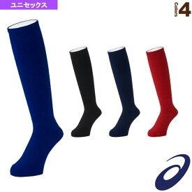【野球 ウェア(メンズ/ユニ) アシックス】 3Pカラーソックス/ジュニアサイズ対応(3123A344)