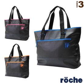 【テニス バッグ ローチェ(roche)】 ローチェ トートバッグ(1FT1904)