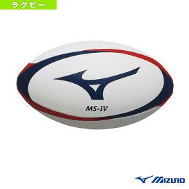 【ラグビー ボール ミズノ】 MS-IV/ラグビーボール/4号球(R3JBA94000)