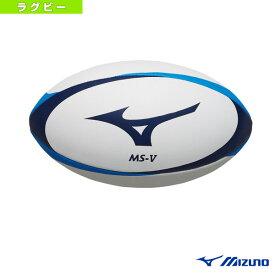 【ラグビー ボール ミズノ】 MS-V/ラグビーボール/5号球(R3JBA95000)
