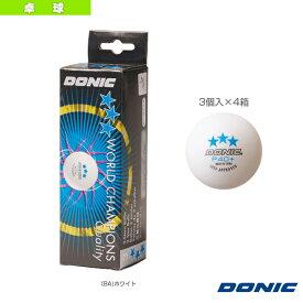 【卓球 ボール DONIC】 3スターボール P40+/3個入×4箱(DL014)