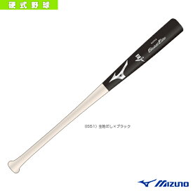 【野球 バット ミズノ】 Global Elite/グローバルエリート メイプル/硬式用木製バット/イチローモデル(1CJWH02884)限定