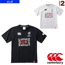 【ラグビー ウェア(メンズ/ユニ) カンタベリー】 ラグビーワールドカップ2019(TM)日本大会 Tシャツ/メンズ(VWD39427)