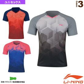 【テニス・バドミントン ウェア(メンズ/ユニ) リーニン】 中国ナショナルチームゲームシャツ/ユニセックス(AAYN269)