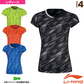 【テニス・バドミントン ウェア(レディース) リーニン】 中国ナショナルチームゲームシャツ/レディース(AAYP046)