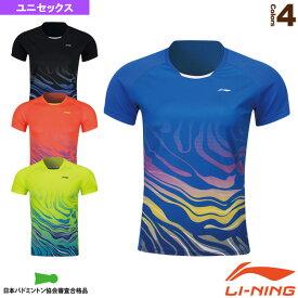 【テニス・バドミントン ウェア(メンズ/ユニ) リーニン】 中国ナショナルチームゲームシャツ/ユニセックス(AAYP073)