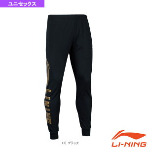 【テニス・バドミントン ウェア(メンズ/ユニ) リーニン】 トレーニングパンツ/ユニセックス(AKLP243)
