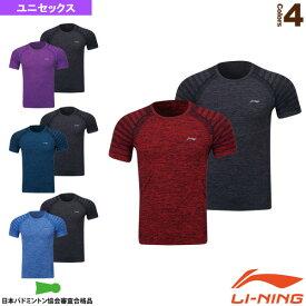【テニス・バドミントン ウェア(メンズ/ユニ) リーニン】 中国ナショナルチームゲームシャツ/2枚組/ユニセックス(ATSP145)