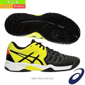 【テニス シューズ アシックス】 GEL-RESOLUTION 7 GS/ゲルレゾリューション 7 GS/ジュニア(TLL788)(オールコート用)