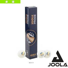 【卓球 ボール ヨーラ】 JOOLA PRIME 40+/ヨーラ プライム 40+/3スターボール/6球入(40031)