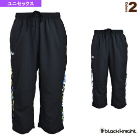 【テニス・バドミントン ウェア(メンズ/ユニ) ブラックナイト】 七分丈パンツ/ユニセックス(S-9370)