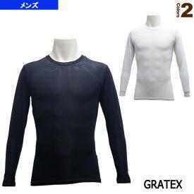 【オールスポーツ アンダーウェア グラテックス】 7MERITS/冷感コンプレッション長袖クルーネック/メンズ(3321)