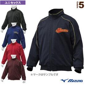 【野球 ウェア(メンズ/ユニ) ミズノ】 ミズノプロ グランドコート(12JE9G24)